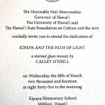 This makes it official.  The Governer's Invitation to the dedication ceremony.